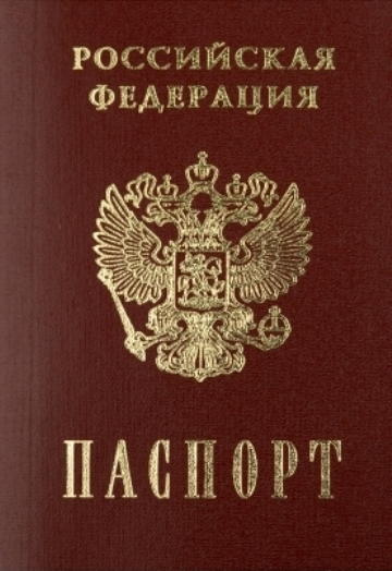 russian-passport-informat-guide.jpg